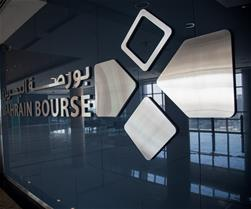Abdulkareem Bucheeri Elected Chairman of the Bourse