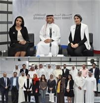 """Bahrain Investment Market"" Raises Growth Capital and Enhances Management Practices in Businesses"