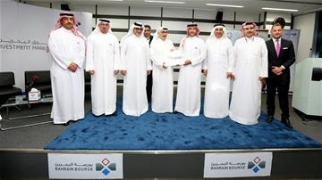 "Businessmen see ""Bahrain Investment Market"" as an opportunity to enhance competitiveness"