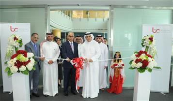 Bahrain Clear Opens for Business