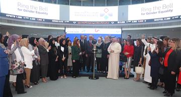 Bahrain Bourse Hosts Bell Ringing Ceremony as part of its Commitment towards UN's Sustainable Stock Exchanges Initiative