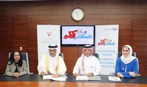 Bahrain Bourse and the Ministry of Education Sign a Cooperation Agreement