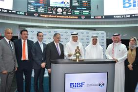 "Bahrain Bourse and BIBF Launch ""The Investment Academy"""