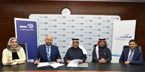 """BBK Signs an Agreement with Mubasher Financial Services to Provide """"Bahrain Trade"""" Platform"""