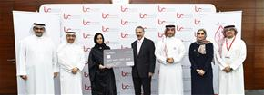 To Facilitate Cash Dividend Distribution Bahrain Clear and Al Salam Bank-Bahrain Link Up to Offer 'myShare' Card