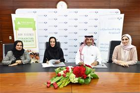 """Bahrain Bourse and INJAZ Bahrain Sign an MoU to Implement the """"Smart Investor"""" Program"""