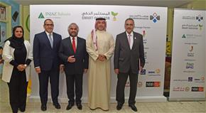 """Bahrain  Bourse Launches """"SMART INVESTOR"""" Program in collaboration with INJAZ Bahrain"""