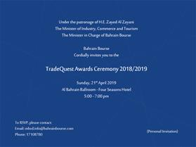 TradeQuest Awards Ceremonty 2018-2019