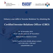 Certified Investor Relations Officer Programme
