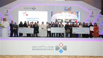 Bahrain Bourse Honors Top Finalists for 2018-2019 TradeQuest Program with a Total of BD 30,000 Cash Rewards