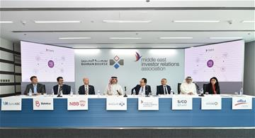 Bahrain Bourse & MEIRA Establish a Bahrain Chapter to Further Advance Investor Relations Landscape in the Kingdom of Bahrain