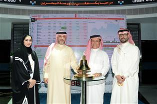 NBB Launches Cutting Edge Online Trading Platform with Al Watani Trade