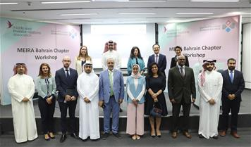 Bahrain Bourse Holds Workshop on Key Investor Relations Themes in 2020 under MEIRA Bahrain Chapter