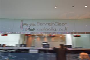 Bahrain Clear Announces Offering of Virtual AGM Management Service for Listed Companies