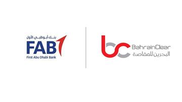 FAB and Bahrain Clear sign a Depository Agent (Custodian) Agreement
