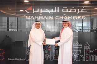 Bahrain Chamber and Bahrain Bourse Organize an E-Majlis Webinar Shedding the light on Key Services and Benefits for Investors