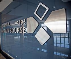 Bahrain Bourse Forms Disciplinary Appeals Board