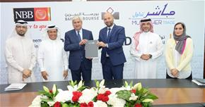 "NBB Joins Bahrain Bourse's Online Trading Service ""Bahrain Trade"""