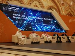 Bahrain Bourse Participates in the Financial Sector Conference held in Riyadh