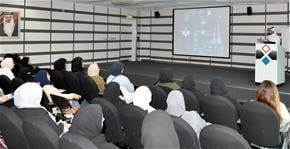 Beneficiaries of the National Guidance Program for Bahraini Women Attend a Session on the Fundamentals of Investment at Bahrain Bourse