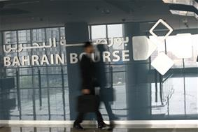 Bahrain Bourse Turns to AWS Cloud Technology to Enhance Performance and Innovate for Customers