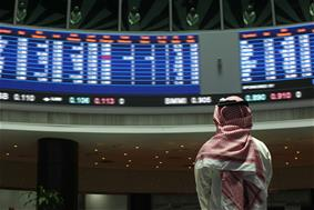 Commencement of Subscription in the 25th Issue of the Government Development Bond through Bahrain Bourse