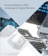 Bahrain Bourse in Collaboration with HSBC Bahrain Launch a Guide to Sustainable Finance